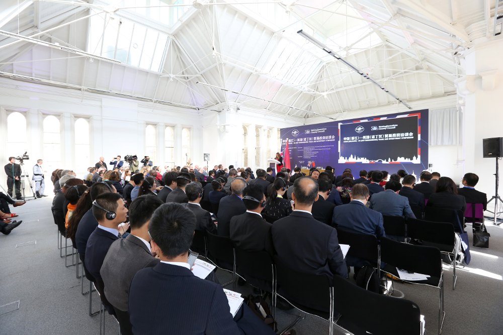 Delegates at the Zhejiang Nottinghamshire Trade and Investment Symposium